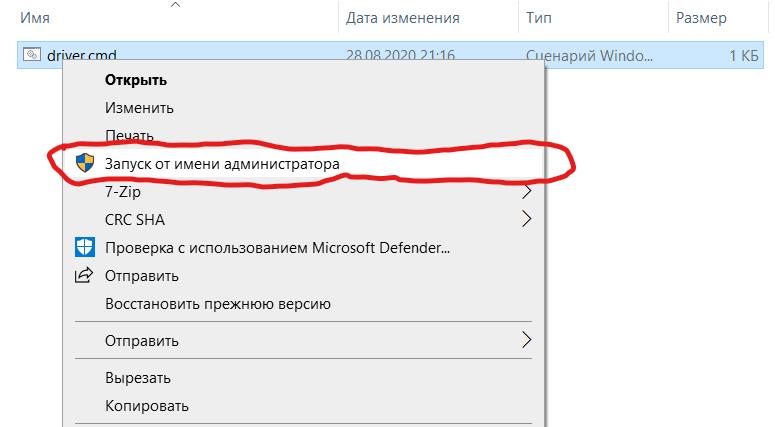 dism /online /export-driver