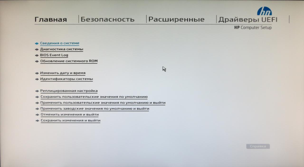 UEFI меню HP ProDesk 405 G4 Mini