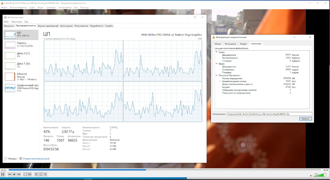 4к видео на HP ProDesk 405