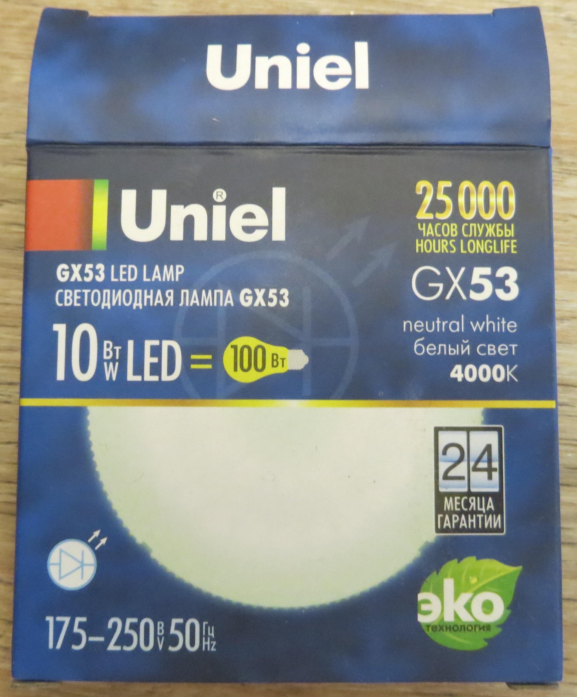 UnielGX53