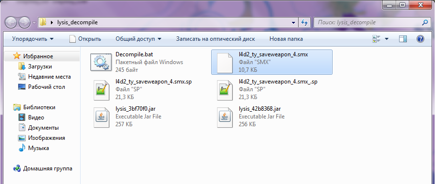 lysis decompile