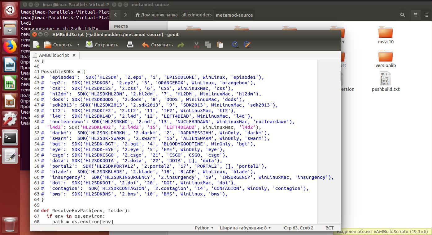 Изменение AMBuildScript для л4д2