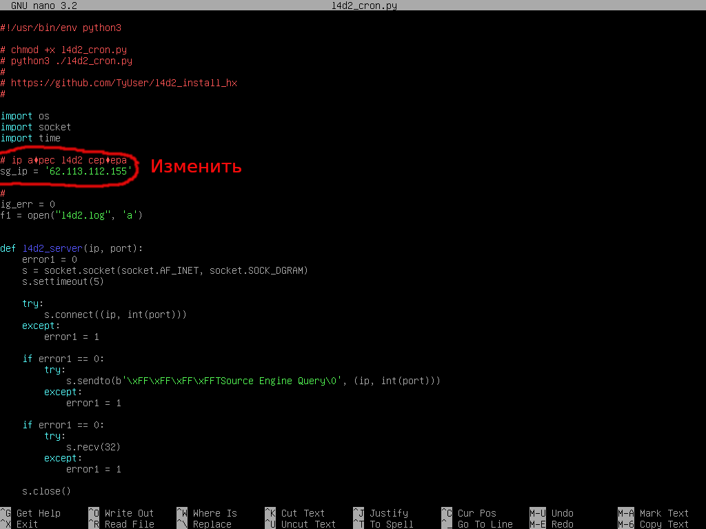 github.com/TyUser/l4d2_install_hx
