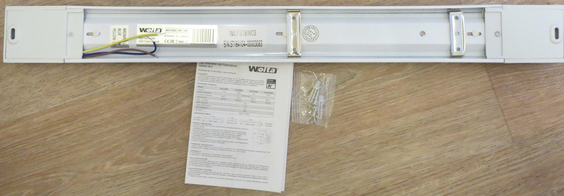 WoltaWLFS1803