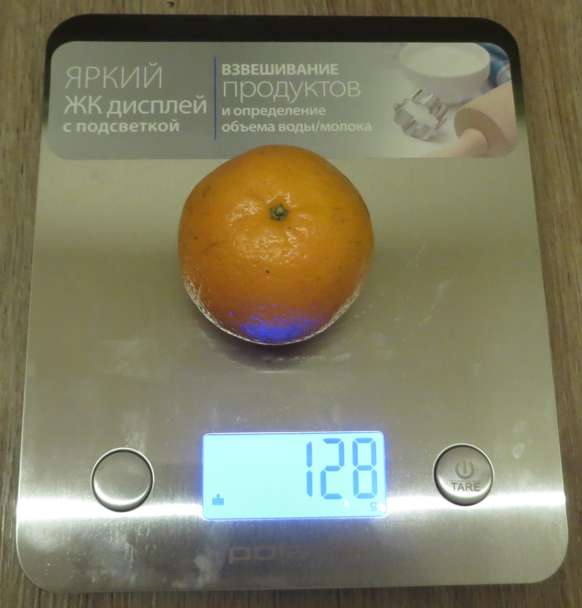 Весы polaris PKS 0547DM